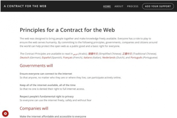 A Contract for the Web